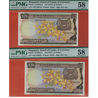 Singapore $25 Orchid consecutive pair PMG58 Choice AUNC