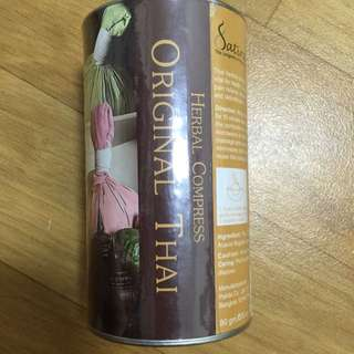 Thai Herbal Compress- Brand New & Sealed