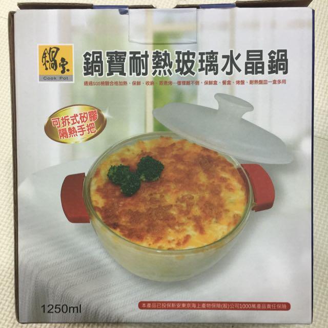 鍋寶 耐熱玻璃水晶鍋