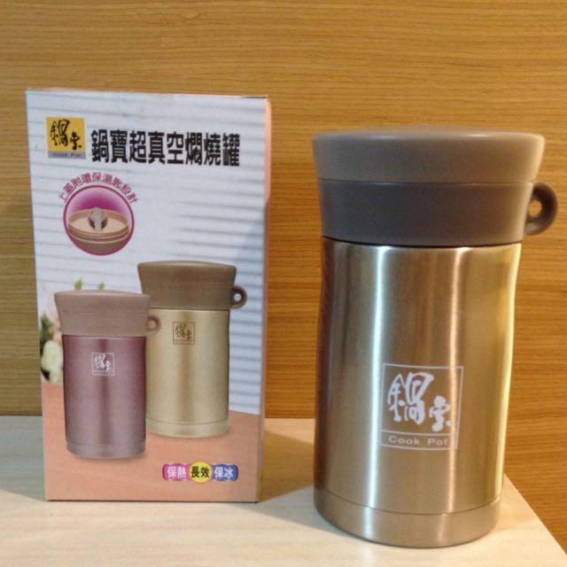 鍋寶超真空悶燒罐 SVP-500C-C