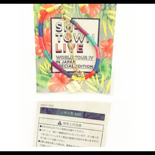 SMTOWN JAPAN 日本場週邊 EXO 手鍊