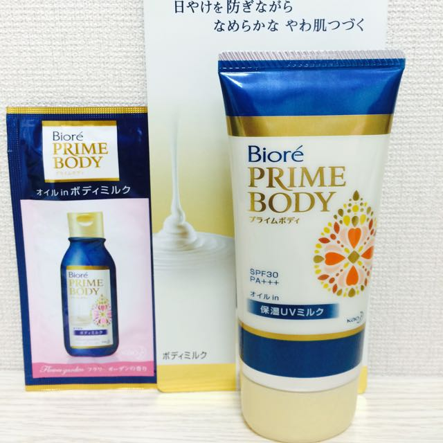 日本Biore Prime Body ~幽雅花香保濕防曬乳SPF30
