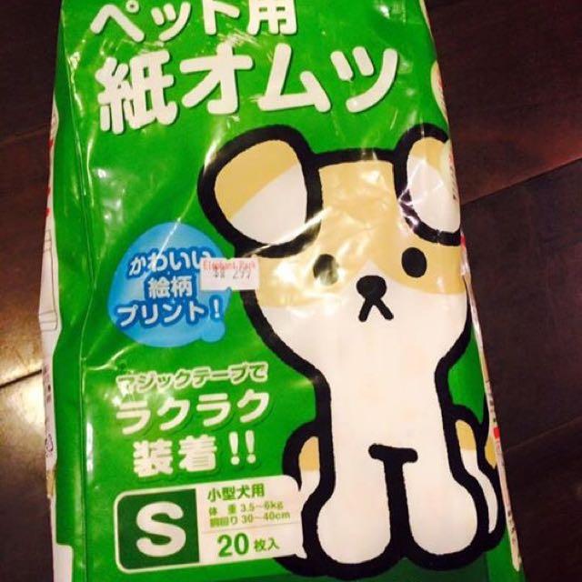 小型犬尿布