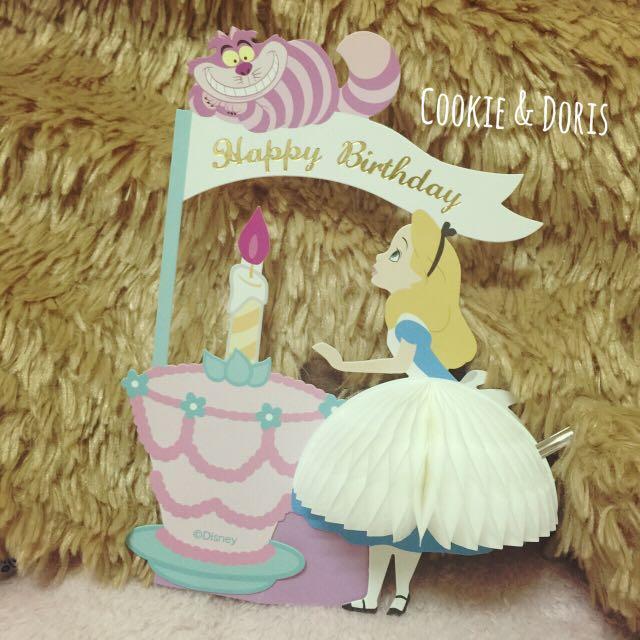 愛麗絲 蛋糕 立體卡片