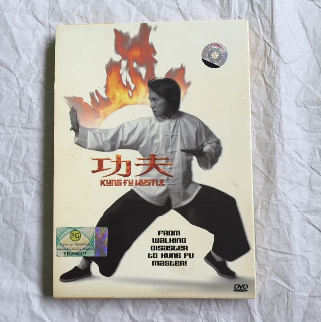 6222c9cdd Kung Fu Hustle Dvd Video, Everything Else on Carousell