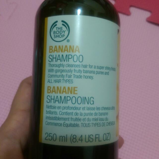 The Body Shop 洗髮精