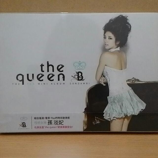 孫淡妃第三張迷你專輯the Queen