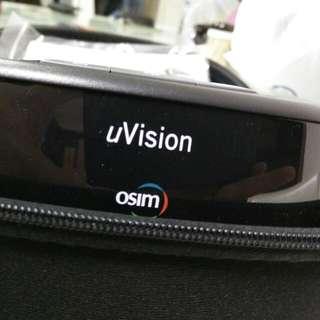 Okie uVision Rarely Used