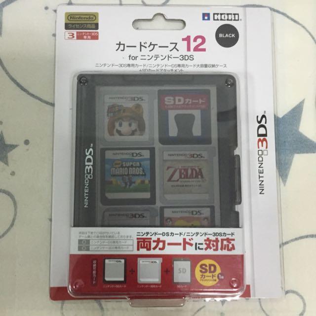 Hori 3ds Game Card Case