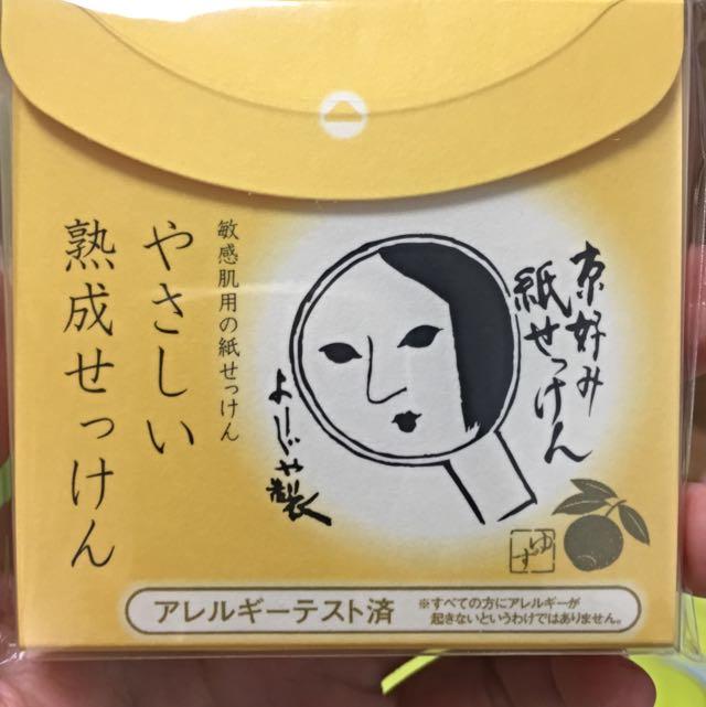 京都最夯洗顏紙