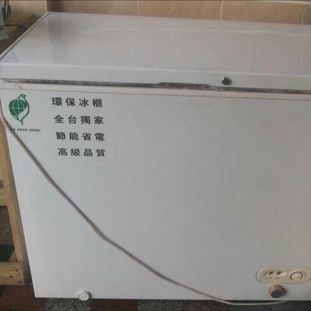 上開式冰箱