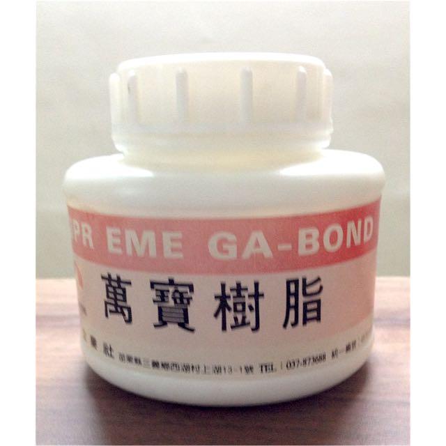 萬寶樹酯/大罐白膠