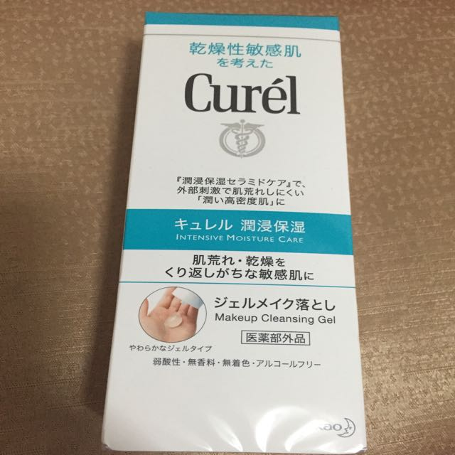 花王 Curel 珂潤 乾燥性敏感肌系列 卸妝蜜 130g