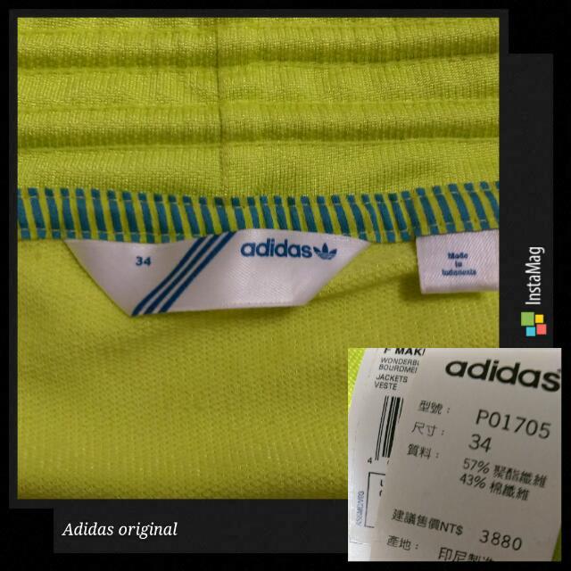 『Adidas Original 愛迪達』連帽外套