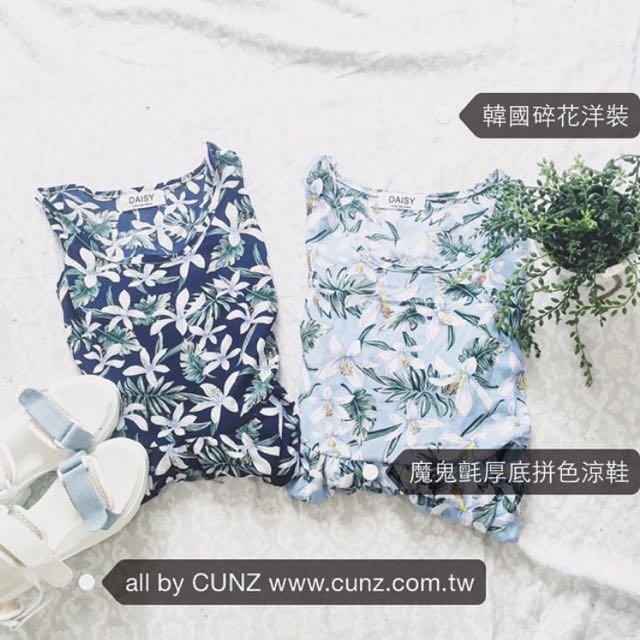 CUNZ 韓國碎花洋裝 兩色