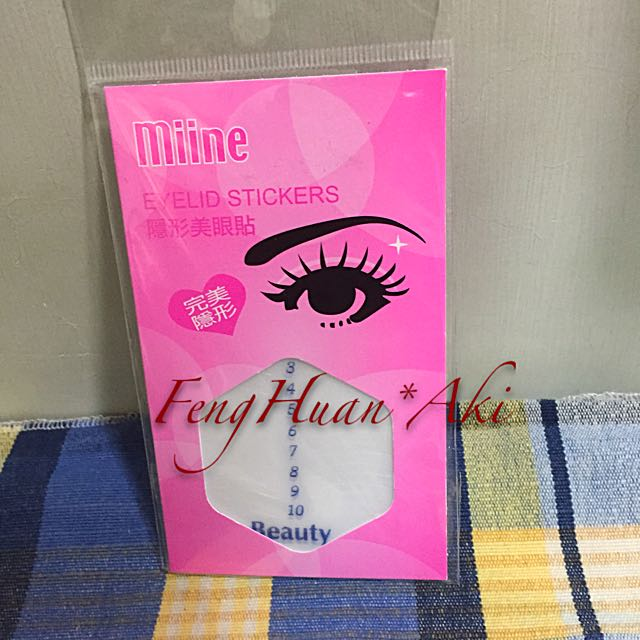《全新》Miine隱形美眼貼