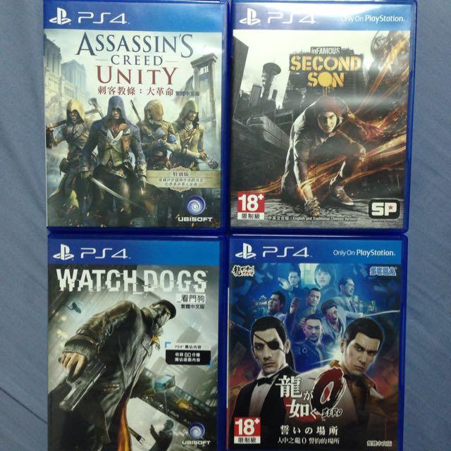 PS4 遊戲組合包