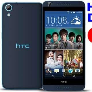 HTCD626