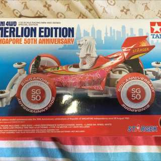 Brandnew Tamiya SG 50 Merlion Edition