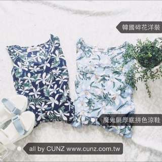 CUNZ韓國碎花洋裝 藏藍 全新