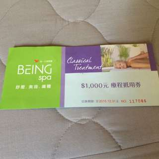 BEING Spa$1000元療程抵用券