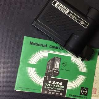 National PE-2850 閃光燈