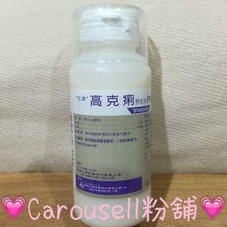 生達 高克痢懸乳液(腹瀉用)