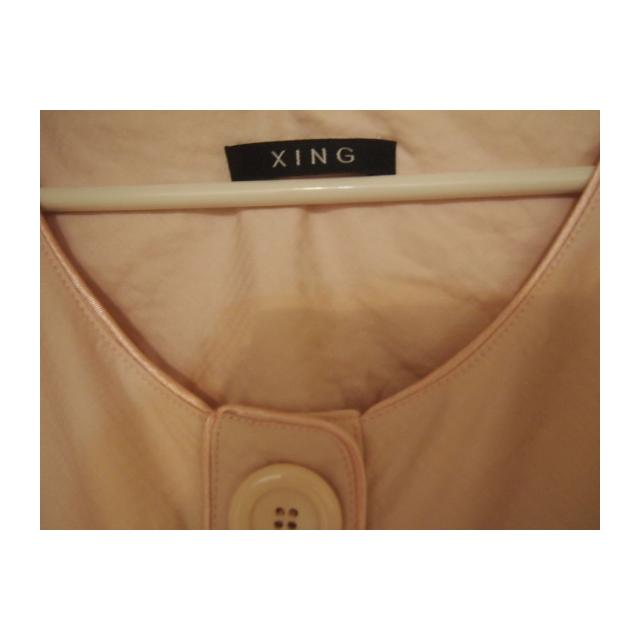 百貨專櫃 Xing 洋裝 粉紅 喜宴服 清新可愛