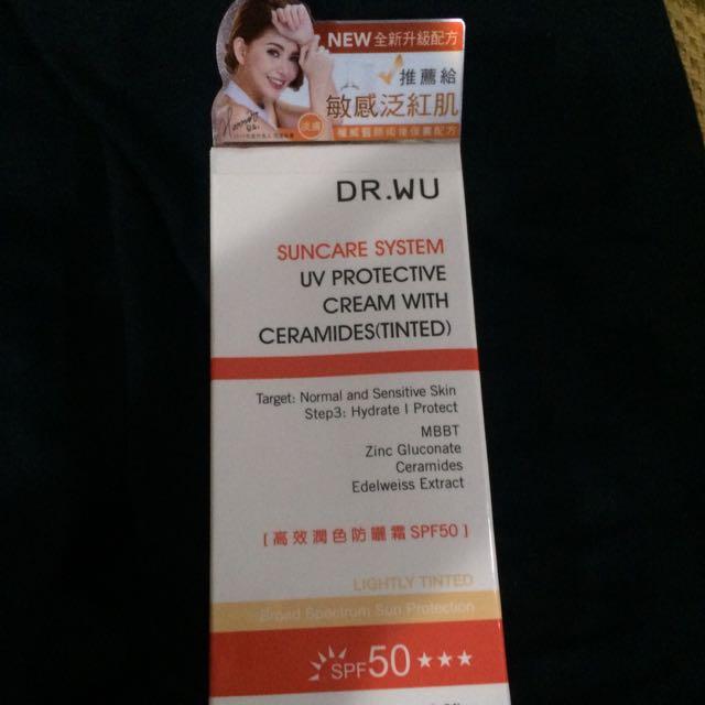 Dr.wu 高效潤色防曬霜SPF50+++