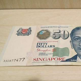 Singapore 50 Dollar Notes For Sale