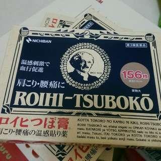 ROIHI-TSUBOKO 酸痛貼布
