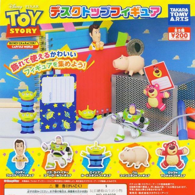 玩具總動員桌上文具扭蛋組