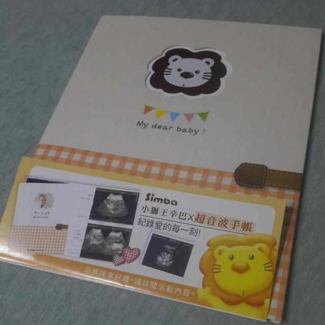 【保留】【贈送】小獅王辛巴超音波手帳