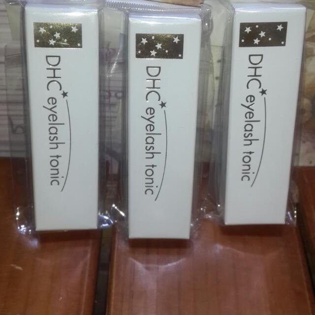 DHC 睫毛修護液6.5ml 三入 免運費 只有一組