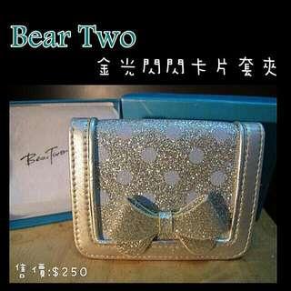 BearTwo★金光閃閃名片夾