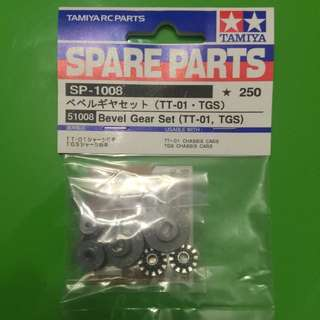 Tamiya TT-01 Bevel Gear Set
