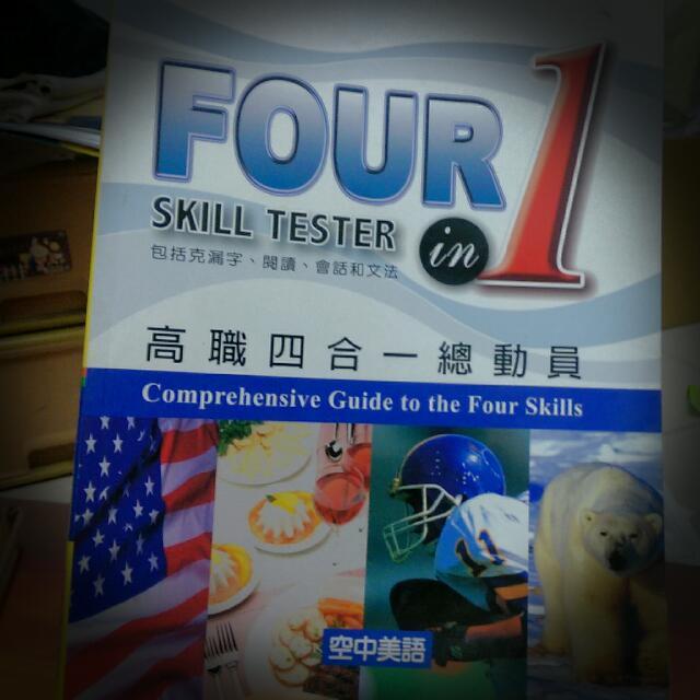 (全新)(空中美語)高職四合一總動員Four in One Skill Tester/英文/書本(含運)