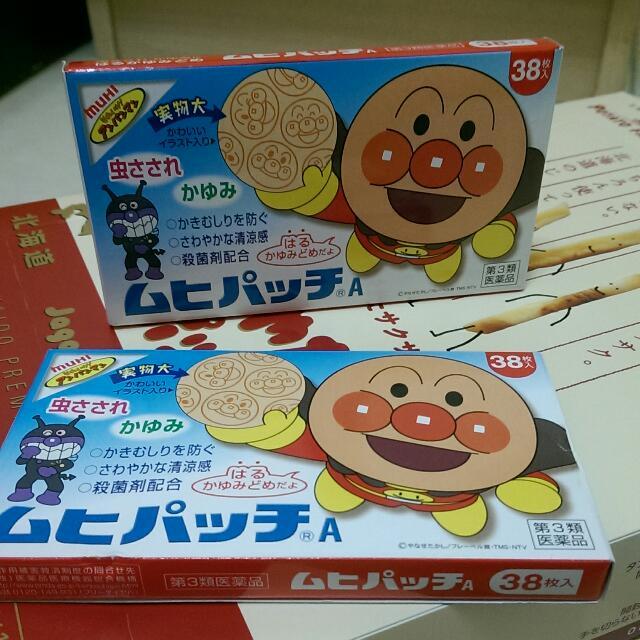 麵包超人防蚊貼