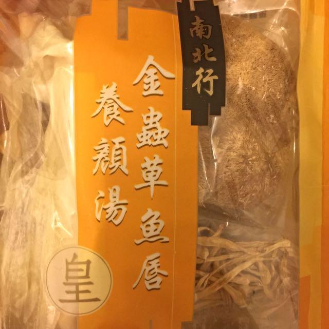 香港南北行 金蟲草魚唇養顏湯