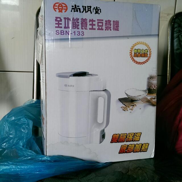 全新))尚朋堂 微電腦,全功能養生豆漿機 SBN-133 安全+便利,多重安全保護裝置