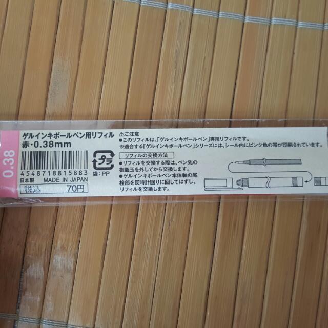 無印良品 MUJI 膠墨中性筆 0.38 紅色 替換筆芯 全新 現貨2支