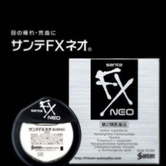(到貨囉)黑色/✨金色 FxNeo眼藥水