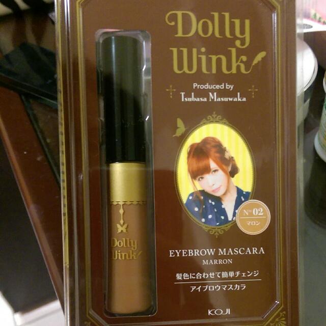 KOJL Dolly Wink 益若翼 眉彩膏 染眉膏 #02