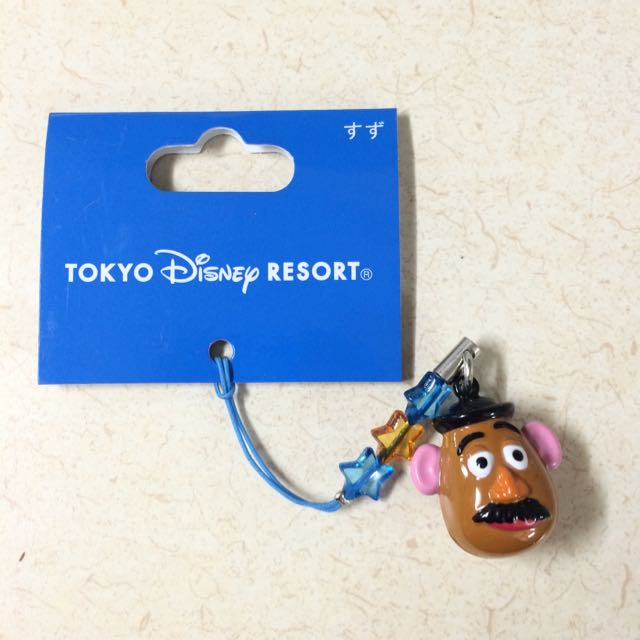 Mr. Potato Toy's Story Keychain From Disneyland Japan With Bell Inside