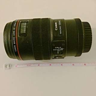 Cup that Looks Like Camera Lens