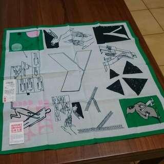 [全新包郵] Uniqlo包巾