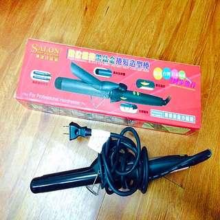 電捲棒 造型棒 33mm25mm