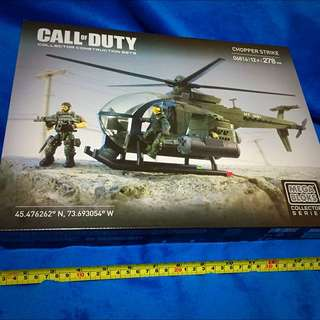 Call Of Duty Chopper Strike Megabloks
