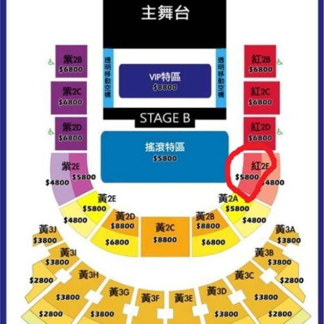 9/26 BIGBANG MADE 2015 IN TAIPEI 台北小巨蛋演唱會門票 紅2E 第一排