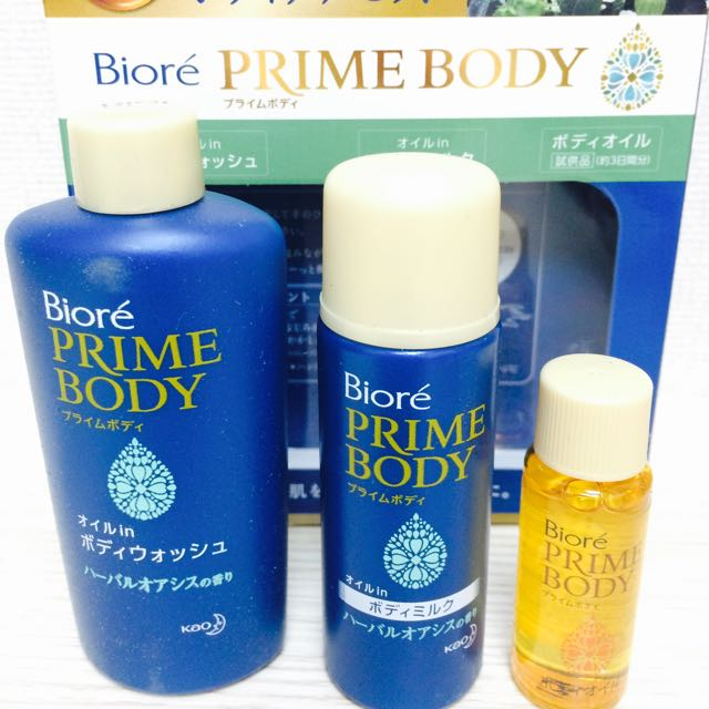 日本Biore Prime Body 身體護理旅行組(優雅花香)